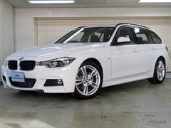 BMW320dツーリングMスポーツ 新型エンジン レーンチェンジW