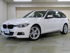 BMW320iツーリング Mスポーツ パフォーマンスパーツ