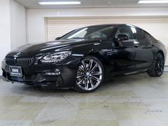 BMW640iグランクーペ M sportエディション 白革