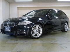 BMW528iツーリング Mスポーツ 6気筒 サンルーフ 黒革