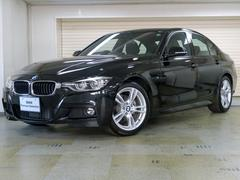 BMW320i Mスポーツ 後期型 新型184PSエンジン