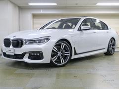 BMW740eアイパフォーマンスMスポーツ モカレザー 認定中古車