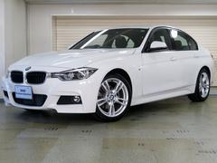 BMW320d Mスポーツ 新型190PSエンジン 認定中古車
