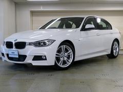BMW328i Mスポーツ アクティブクルーズ BMW認定中古車