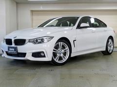 BMW420iグランクーペ Mスポーツ 黒革 アクティブクルーズ