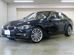 BMW340iラグジュアリー アドバンスドアクティブセーフティーP