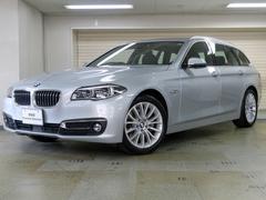 BMW523iツーリング ラグジュアリー 黒革 LED 認定中古車