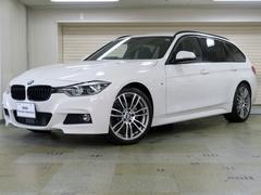 BMW320iツーリング Mスポーツ アドバンスドアクティブSP