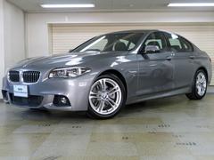 BMW523i Mスポーツ コンビニエンスP プラスP 認定中古車