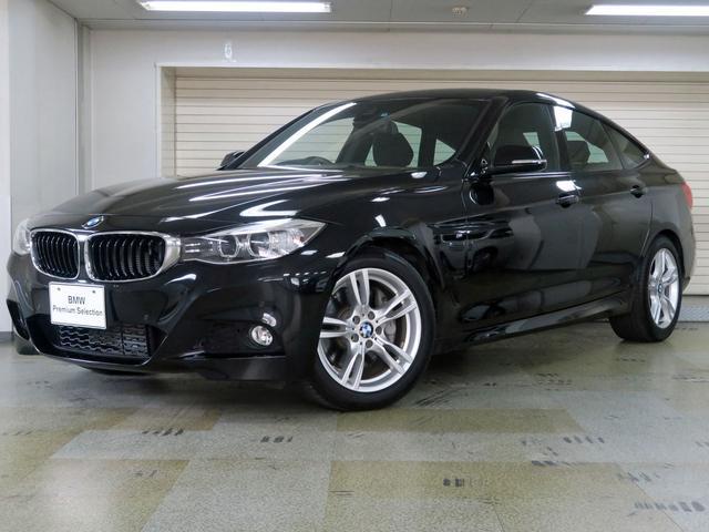 BMW 335iグランツーリスモ Mスポーツ BMW認定中古車