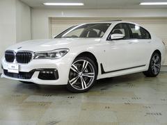 BMW740i Mスポーツサンルーフ モカレザー BMW認定中古車