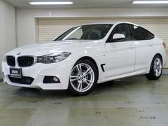 BMW320iグランツーリスモ Mスポーツ BMW認定中古車