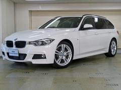 BMW320dツーリング Mスポーツ 新型ナビ レーンチェンジW