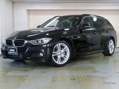 BMW320d Mスポーツ アクティブクルーズ BMW認定中古車