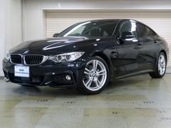 BMW420iグランクーペ Mスポーツ アクティブクルーズ