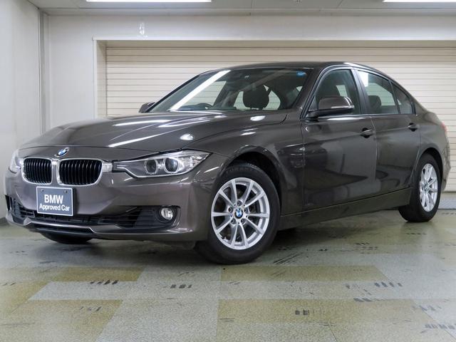 BMW 320i 全国BMW1年保証認定中古車
