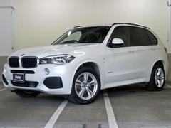 BMW X5xDrive 35iMスポーツ セレクトP サンルーフ 黒革