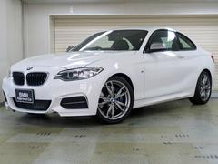 BMWM235iクーペ パーキングサポートP BMW認定中古車