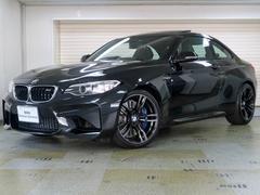 BMWM2 MDCTサンルーフ 黒革 ハーマンカードン