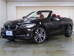 BMW220iカブリオレ スポーツ 赤革 パーキングサポートP