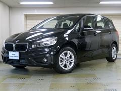 BMW218iグランツアラー コンフォートP プラスP 認定中古車