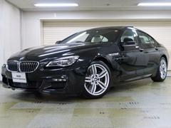 BMW640iグランクーペ Mスポーツ ベージュ革 サンルーフ
