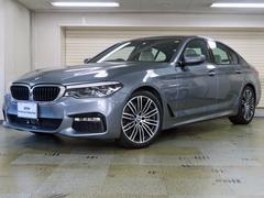 BMW523d Mスポーツ デビューパッケージ 白革 認定中古車