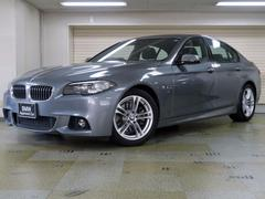 BMW523i Mスポーツ 後期型 Mリヤスポ BMW認定中古車