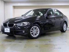 BMW318i ドライビングアシスト レーンチェンジウォ−ニング