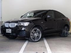 BMW X4xDrive 28i Mスポーツ 20インチ 認定中古車