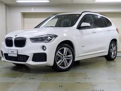 BMW X1xDrive 18d Mスポーツ コンフォートP 認定中古車