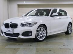 BMW118d Mスポーツ パーキングサポートP 認定中古車