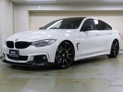 BMW420iグランクーペ Mスポーツ Mパフォーマンパーツ