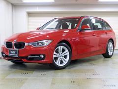 BMW320iツーリング スポーツ BMW認定中古車1年保証