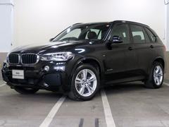 BMW X5xDrive 35d Mスポーツ セレクトパッケージ モカ革