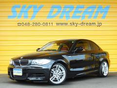 BMW135i Mスポーツ 赤レザーシート 7速DCT HDDナビ