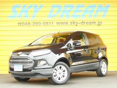 フォード エコスポーツタイタニアム ナビ1セグ バックソナー スマートキー