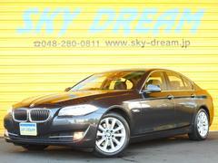 BMW528i 1オーナー ナビTVバックカメラ 黒レザーシート