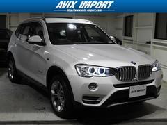 BMW X3xDrive20d Xライン 現行型 黒革 ACC禁煙1オナ