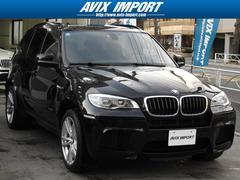 BMW X5 M最終型 正規D車 黒革 LEDヘッドライト 電動Rゲート禁煙