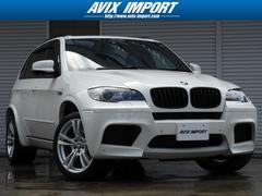 BMW X5 M右H パノラマSR 黒革 トップビュー 後席モニター 1オナ