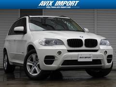 BMW X5xDrive35i パノラマ ベージュ革 7人乗り 腰下同色