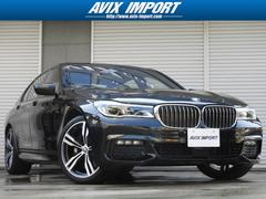BMW740iMスポーツ SRベージュ革 3Dビュー1オナ新車保証