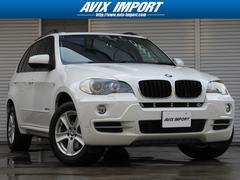 BMW X5xDrive30iコンフォートP パノラマSR 黒革 地デジ