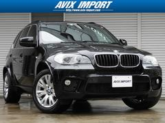 BMW X5xDrive35i MスポーツPKG 後期型 黒革 7人乗り