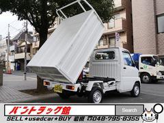 ミニキャブトラック軽深ダンプ観音開きリアゲート整備記録簿10枚付ワンオーナー車