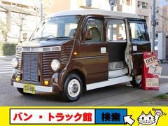 エブリイ フレンチバス風8ナンバー登録済軽移動販売車40L上下水シンク(スズキ)