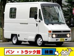 トヨエースアーバンサポータ NOxPM法適合ディーゼルATケータリング移動販売車ベース車(トヨタ)