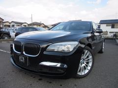 BMW740i Mスポーツ ブラックレザー GSR 19AW 禁煙