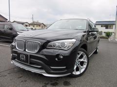 BMW X1sDrive 20i xライン ブラックレザー Bカメラ